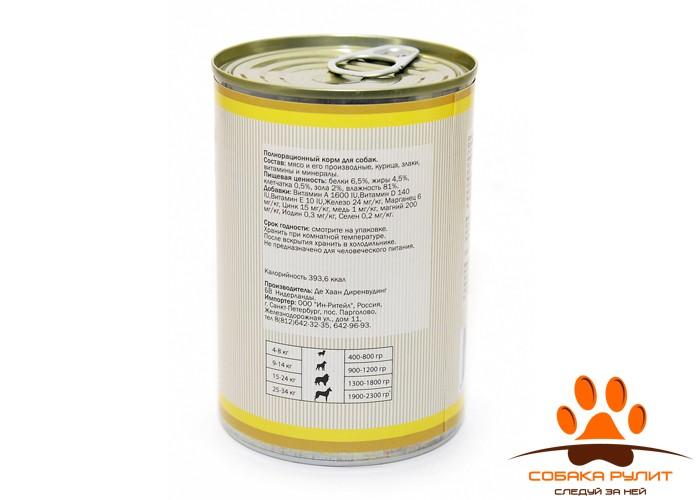 Frank's ProGold консервы для собак «Вкусные кусочки курицы», Tasty chicken bits Dog Recipe
