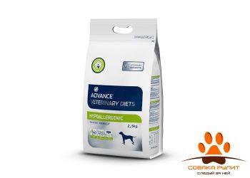 Advance Гипоаллергенный корм для собак с проблемами ЖКТ и пищевыми аллергиями (Hypo Allergenic)