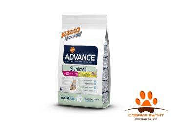 Advance Для стерилизованных кошек старше 10 лет (Sterilized 10 Years (Senior))