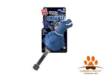 GiGwi Динобол-Т-рекс с отключаемой пищалкой
