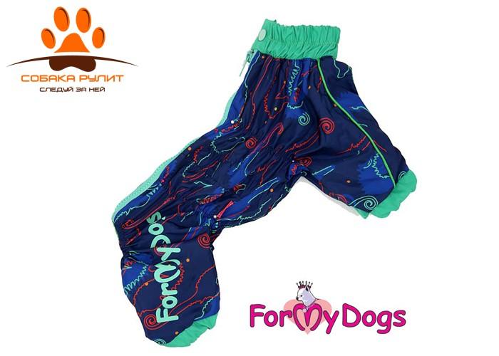 Одежда для собак дождевик
