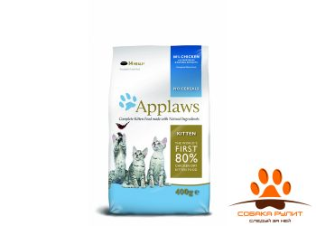 Applaws Беззерновой корм для Котят «Курица/Овощи: 80/20%» (Dry Cat Kitten)