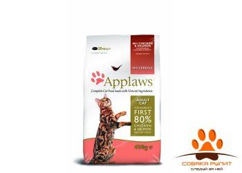 Applaws Беззерновой корм для Кошек «Курица и Лосось/Овощи: 80/20%» (Dry Cat Chicken & Salmon)