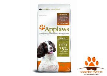 Applaws Беззерновой для Собак малых и средних пород «Курица/Овощи: 75/25%» (Dry Dog Chicken Small & Medium Breed Adult)