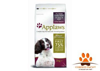 Applaws Беззерновой для Собак малых и средних пород «Курица и Ягненок/Овощи: 75/25%»(Dry  Dog Lamb Small & Medium Breed Adult)
