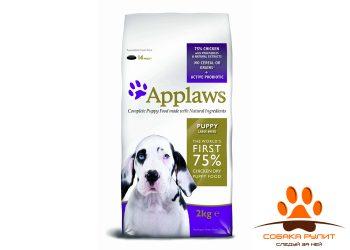 Applaws Беззерновой для Щенков крупных пород «Курица/Овощи: 75/25%» (Dry Dog Chicken Large Breed Puppy)