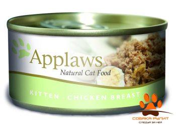 Консервы для Котят с Курицей (Kitten chicken) 70г