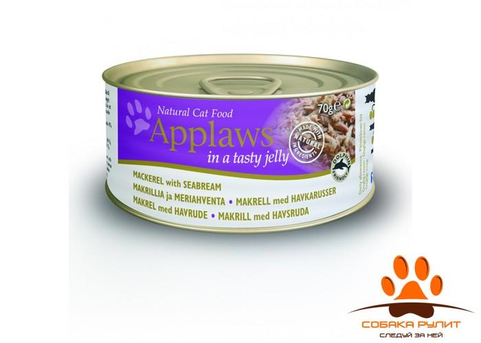 Applaws Кусочки в желе для Кошек со Скумбрией и Морским окунем  (Jelly Mackerel & Seabream) 70г