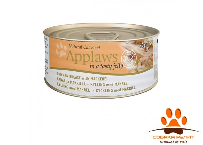 Applaws Кусочки в желе для Кошек с Курицей и Скумбрией ( Jelly Chicken & Mackerel) 70г