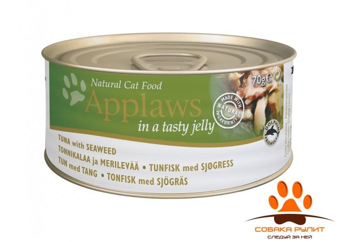 Applaws Кусочки в желе для Кошек с Тунцом и Морской капустой (Jelly Tuna & Seaweed) 70г
