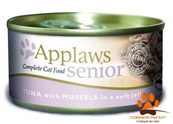 Applaws Кусочки в желе для Пожилых кошек с Тунцом и Мидиями (Senior Cat Tuna with Mussels in Jelly)