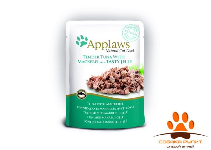 Applaws Паучи для Кошек «Кусочки тунца со Скумбрией в желе» (cat pouch tuna wholemeat with mackerel in jelly)