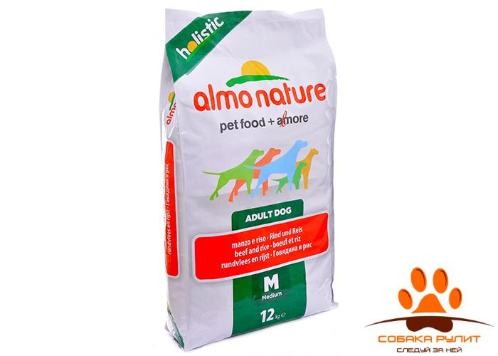Almo Nature Корм для собак средних пород (в ассортименте)
