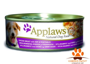 Applaws Консервы для Собак с Курицей, Ветчиной и овощами (Dog Chicken, Ham & Veg) 156г