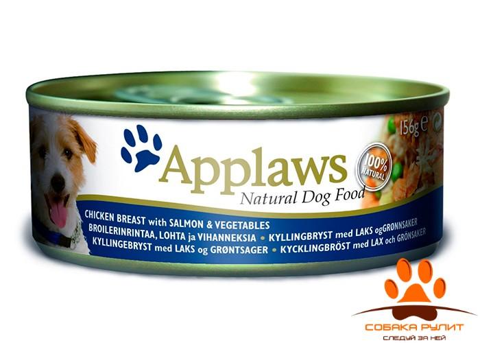 Applaws Консервы для Собак с Курицей, Лососем и рисом (Dog Chicken, Salmon & Rice) 156г