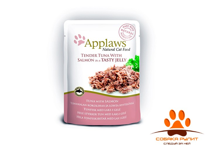 Applaws Паучи для Кошек» Кусочки тунца с Лососем в желе» (cat pouch tuna wholemeat with salmon in jelly)
