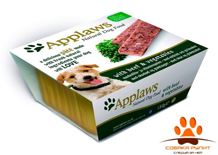 Applaws Паштет для Собак с Говядиной и овощами (Dog Pate with Beef & vegetables) 150г