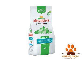 Корм Almo Nature Functional Adult Anti-Hairball для кошек — контроль вывода шерсти (в ассортименте)