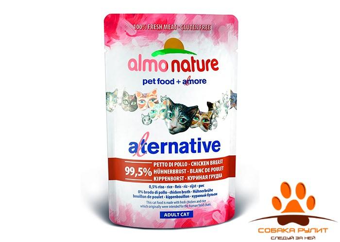 Almo Nature Alternative Паучи для кошек «Куриная Грудка»  99,5% мяса