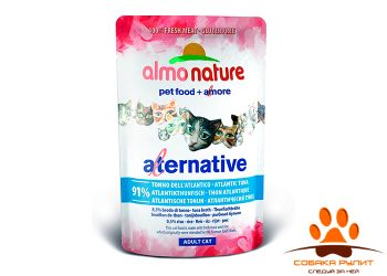 Almo Nature Alternative Паучи для кошек «Атлантический тунец»  91% мяса