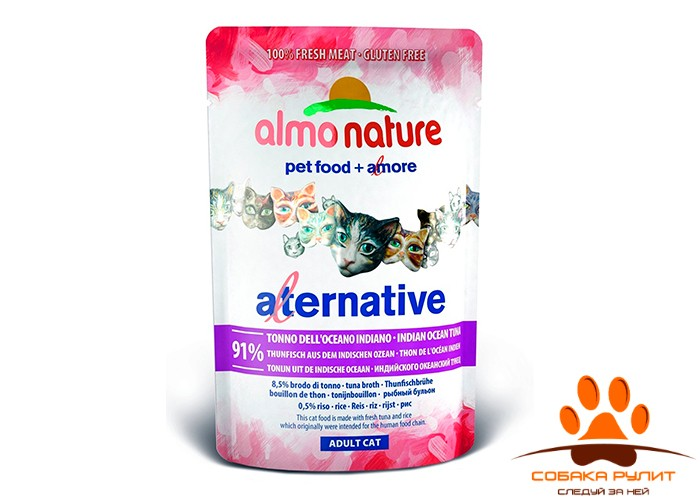 Almo Nature Alternative Паучи для кошек «Тунец Индийского океана» 91% мяса