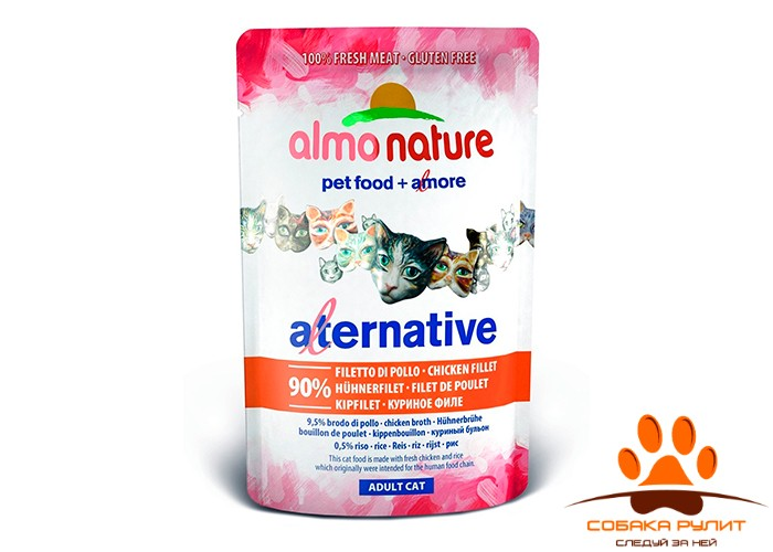 Almo Nature Alternative Паучи для кошек «Куриное филе» 90% мяса
