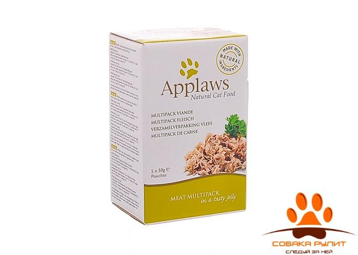 Applaws Набор паучей для кошек «Мясное ассорти в желе» (Cat Jelly Meat)