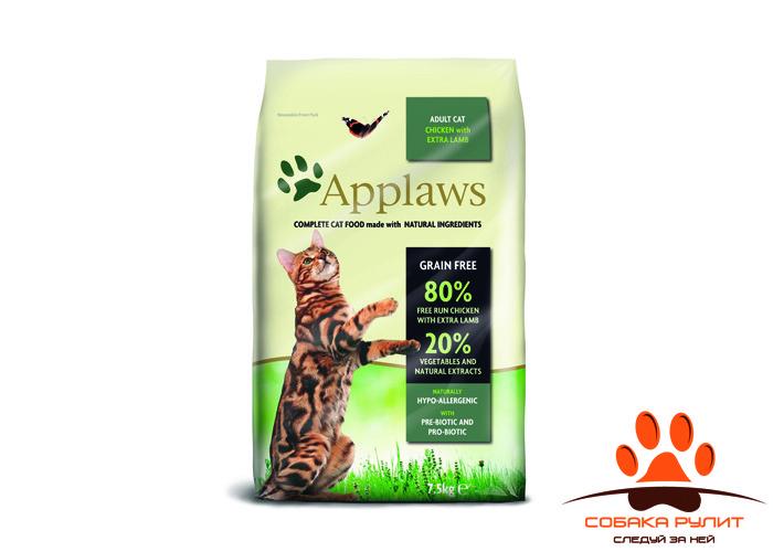 Applaws Беззерновой для Кошек «Курица и ягненок 80/20%» ( Dry Cat Chicken with Lamb)