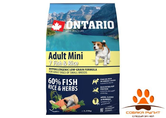 Ontario Для собак малых пород с 7 видами рыбы и рисом (Ontario Adult Mini 7 Fish & Rice