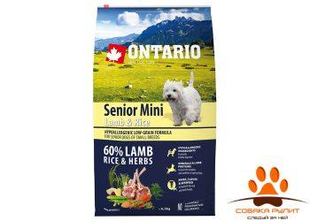 Ontario Для пожилых собак малых пород  с ягненком и рисом (Ontario Senior Mini Lamb & Rice 6,5kg)