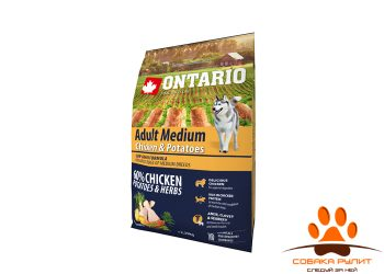 Ontario Для собак с курицей и картофелем (Ontario Medium Chicken & Potatoes