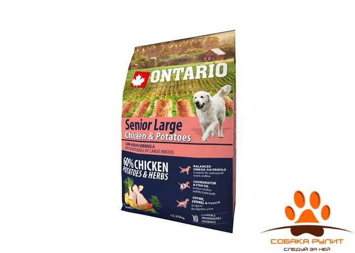 Ontario Для пожилых собак крупных пород с курицей и картофелем (Ontario Senior Large Chicken & Potatoes
