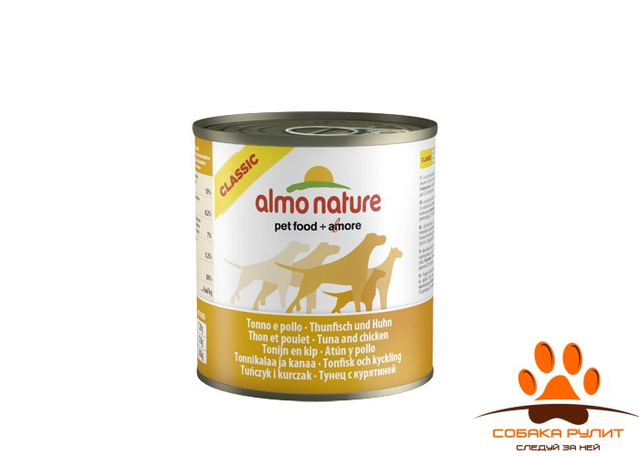 Almo Nature Classic Консервы для собак (в ассортименте)