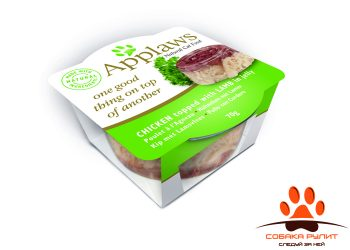 Applaws Консервы для кошек «Курица и Ягненок» (Chicken with Lamb Layer pot) 70г