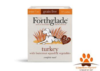 Forthglade Complete Meal Grain Free Senior Turkey with Butternut Squash & Vegetables 395гр (для пожилых собак из мяса индейки, мускатной тыквы и овощей)