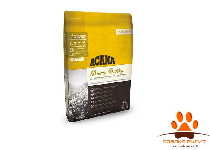 Acana Classics PRAIRIE POULTRY для собак