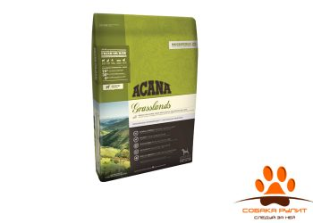 Acana Regionals GRASSLANDS для собак