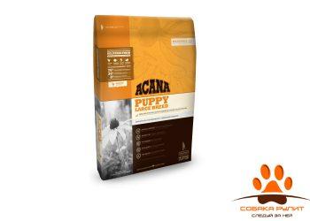 Acana Heritage PUPPY LARGE BREED для щенков