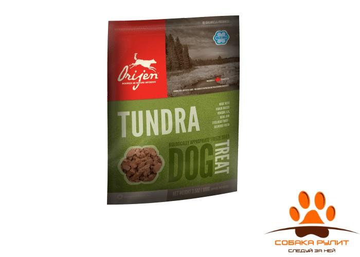 Лакомство для собак Orijen TUNDRA лакомства для собак