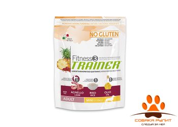 Trainer Fitness3 No Gluten Mini Adult Lamb and Rice