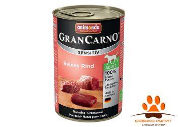 GranCarno Sensitiv — c говядиной