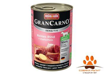 GranCarno Sensitiv — c говядиной и картофелем