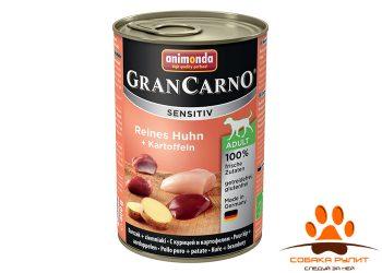 GranCarno Sensitiv — c курицей и картофелем