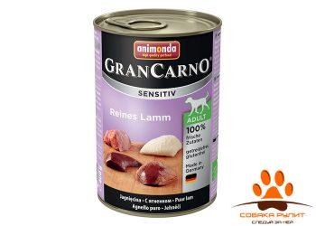 GranCarno Sensitiv — c ягненком