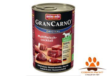 GranCarno Original Adult — Мясной коктейль