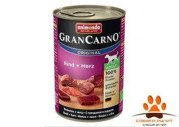 GranCarno Original Adult — с говядиной и сердцем