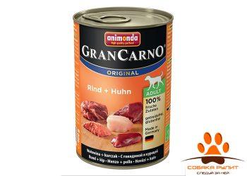 GranCarno Original Adult — с говядиной и курицей