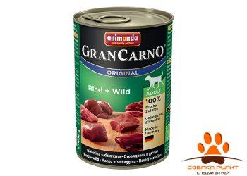 GranCarno Original Adult — с говядиной и дичью