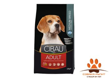 Farmina Cibau Dog Adult Medium