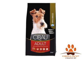 Farmina Cibau Dog Adult Mini
